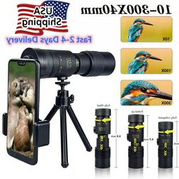 4K 10-300X40mm Super Telephoto Zoom Monocular Telescope Fogp