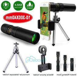 Day/Night Vision 40x60 Zoom HD BAK4 Monocular Starscope Tele