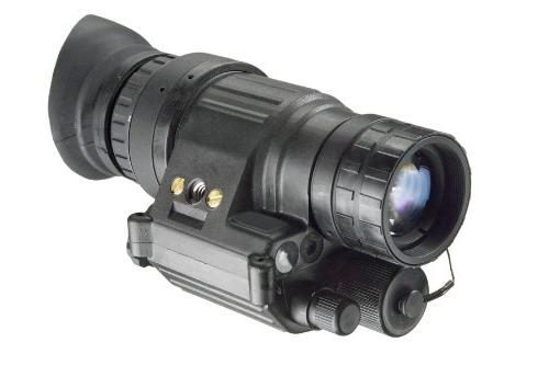 Armasight PVS14 GEN 3 Ghost MG White Phosphor Multi-Purpose