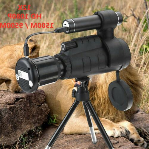 40x60 hd infrared night vision 1080p camera