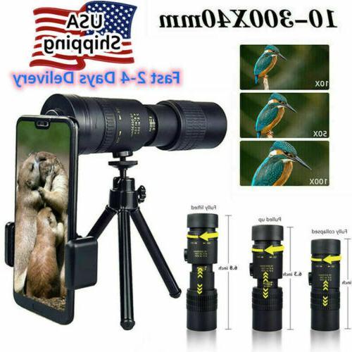 Monocular Zoom Pocket Telephoto US